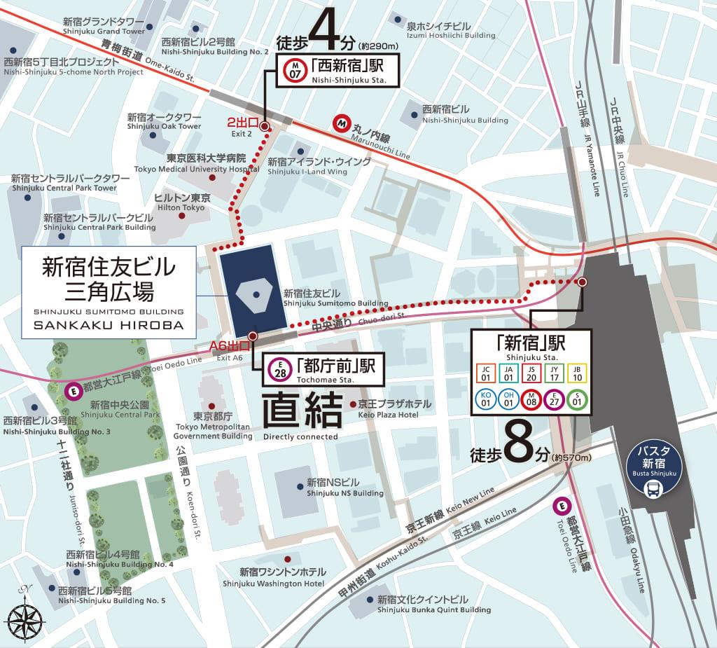 都庁前駅直結予定の新宿住友ビル三角広場は、新宿駅からは徒歩8分、西新宿駅から徒歩4分の好アクセス。