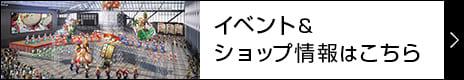 最大収容人数約2,000人、365日全天候型イベントエリア「新宿住友ビル三角広場」2020年誕生